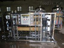 藥廠專用水處理設備