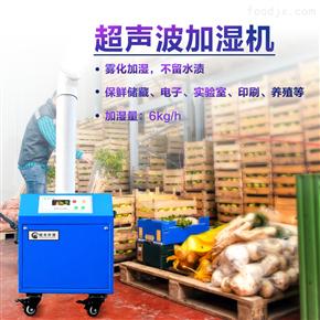 GMJS-06D超声波加湿机
