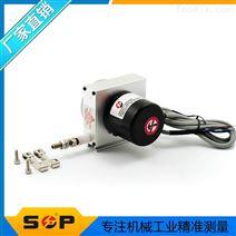 WPS-L位移傳感器