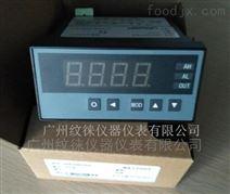 传感器专用XST/CH1RT2V0数显控制仪