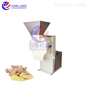 QC-35黨參黃岑大蒜老姜紅蔥切片機,小型切菜機