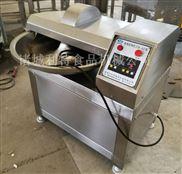 鮮肉斬拌機 鮮肉餡加工設備供應商