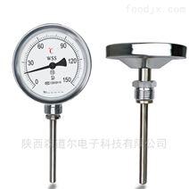 溫度計傳感器變送器