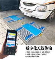 SCS-HT-D手持仪表车牌识别便携式汽车称重仪