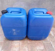 中央空调清洗剂供应商