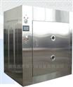 厂家直销RWBZ箱式微波真空干燥机