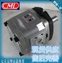台湾CML全懋IGM-5E-50-R液压泵IGH-5F-40-R