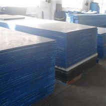 含硼聚乙烯板材PE抗紫外线塑料板高耐磨