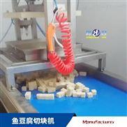 千页豆腐专用切片机