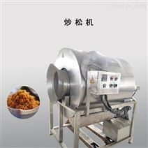 里脊肉熟肉压松机 商用桶式自动肉松机厂家