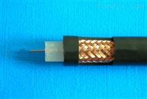 SYV-75-9射频同轴电缆