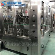 RCGF-24-24-8三合一果汁饮料灌装机