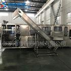 QGF-600五加仑桶装水生产线