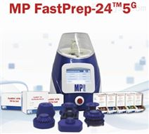 FastPrep® -24 5G样品制备系统