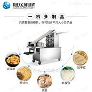 JGB-803港式粤式虾饺皮机自动成型饺子皮机