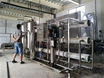 原阳毛肚厂10吨食品生产纯水设备