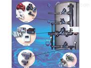 大型全自动软化水系统
