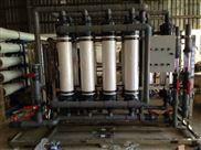 20T超濾設備機