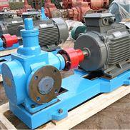 圆弧齿轮泵 YCB油泵选型号 输送油