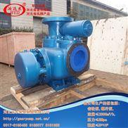 轻油输送泵,输送轻油泵用双螺杆泵