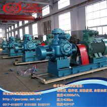 双螺杆泵采用铸铁泵体做石脑油输送泵
