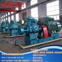 低粘度液体凝析液输送泵用双螺杆泵