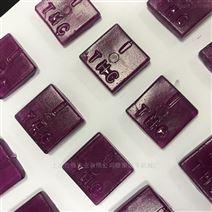 上海合强糖果机械厂 小型明胶软糖浇注设备