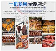 益众烟熏豆干设备  烤豆腐干机