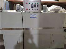 青岛丰业热收缩纸碟包装机