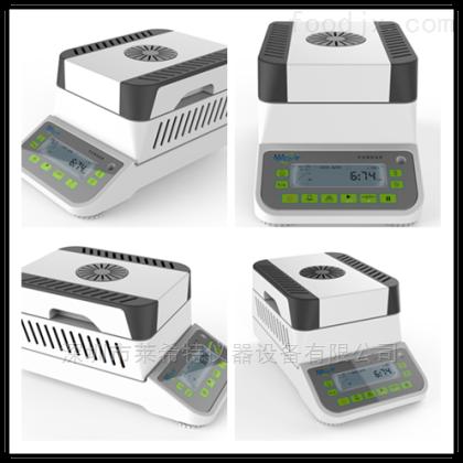药品水分测定仪取样测试需要多少