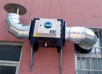济南油烟静化器设备 解决油烟未脱粉