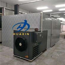 空气能热泵烘干除湿一体机