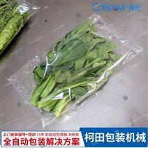 超市保鮮葉菜包裝機
