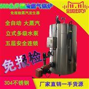 四川0.5T燃气锅炉乐山蒸汽锅炉厂家价格