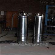 不锈钢污水泵-下吸式污水泵东坡泵业