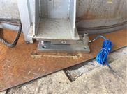 九江5吨反应釜称重模块 8T槽罐称重系统价格