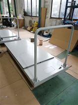 DCS-HT-Y银川2吨手推移动式地磅 3T带轮子移动磅秤