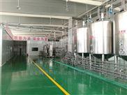发酵饮品生产线