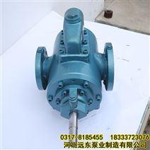 進口32,出口25的三螺桿泵含硫污油輸送泵
