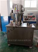 沖劑顆粒烘干機中試高效沸騰干燥機