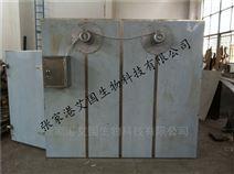 低溫高效顆粒沸騰干燥機