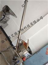 不锈钢振动螺旋上料机