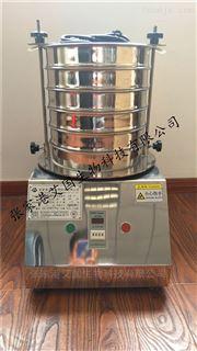 实验室电动筛分机