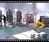 专业生产瓶装果汁饮料灌装机