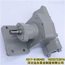 免運費的重質燃油輸送泵用kcb齒輪泵