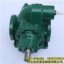 kcb483.3齿轮泵用于润滑油驳运泵带船检