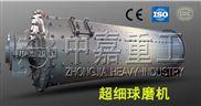 超细球磨机用于5万方轻质陶粒砂生产线