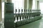 HP-EX-03小型多功能提取罐