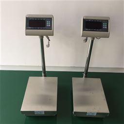 100kg/1g高精度电子台秤 带立杆落地式台称