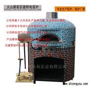 电窑炉意大利比萨烤炉火山熔岩石面包烤箱